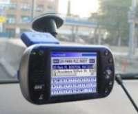 Линейка навигаторов нового поколения от TeleType будет запущена в начале 2006 года - Фото 1